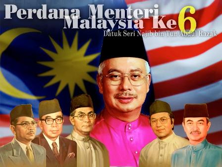 Najib Abdul Razak mengangkat sumpah sebagai Perdana Menteri Keenam